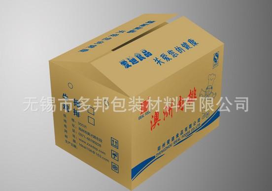 牛皮纸箱 水果纸箱